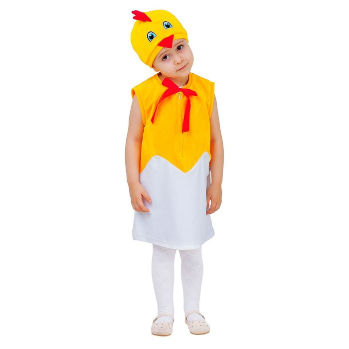 "Карнавальный костюм ""Цыплёнок в скорлупе"", велюр, сарафан, шапка, 1,5-3 года, рост 98 см"