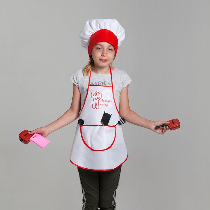 Карнавальный набор «Поварёнок с посудкой», фартук, колпак, посуда, р. 28-30, рост 98-116 см