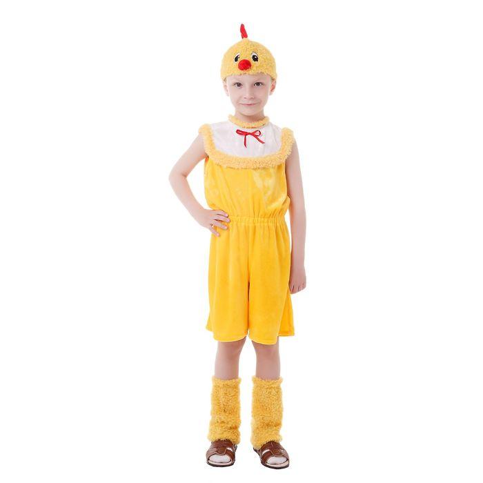 """Карнавальный костюм """"Цыплёнок"""", комбинезон из плюша, шапка, р-р 64, рост 122-128 см"""