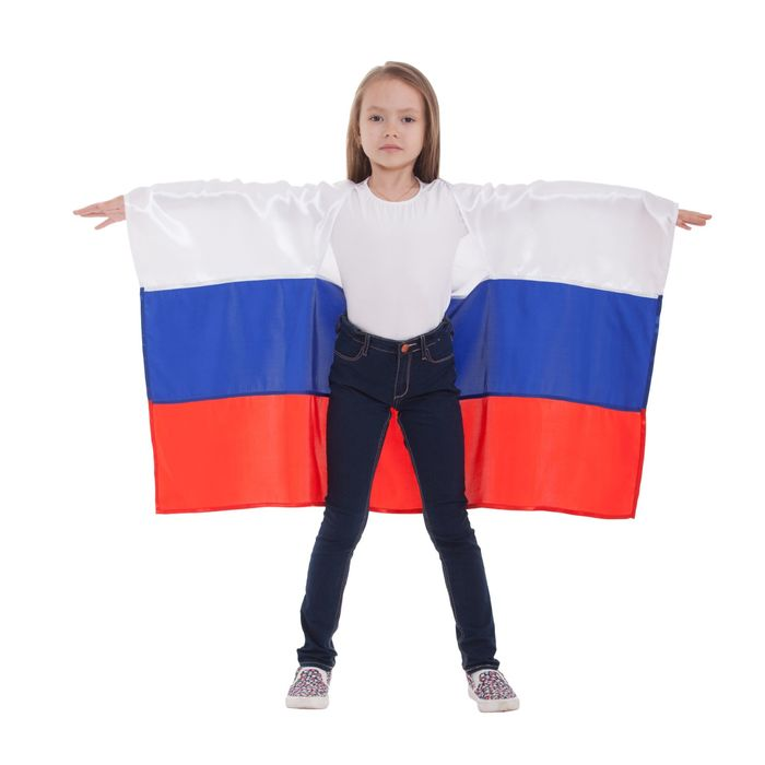 """Накидка детская """"Триколор"""" с рукавами, рост 122-140 см"""