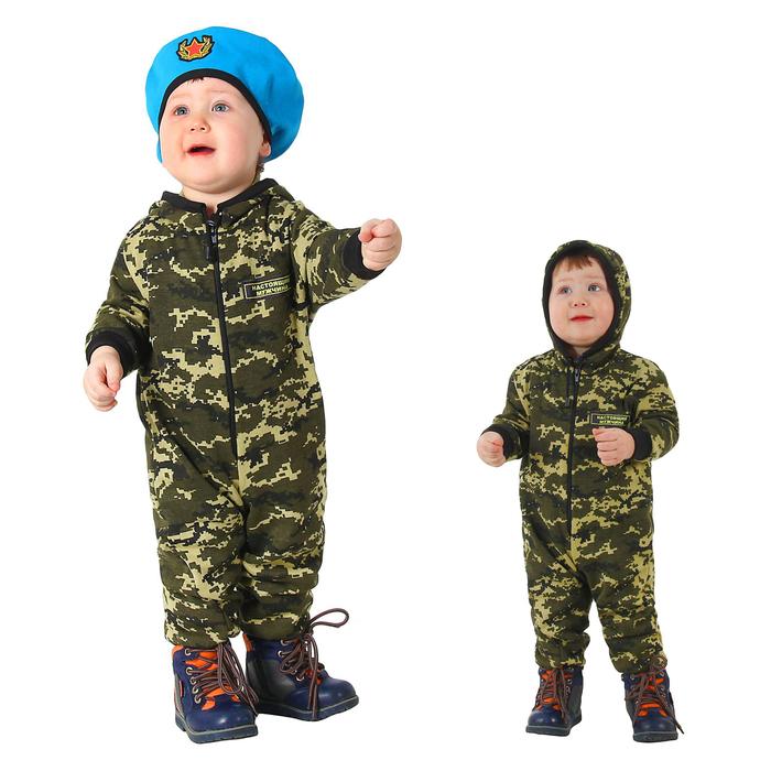 """Детский карнавальный костюм """"Настоящий мужчина"""", камуфляжный, комбинезон, берет, трикотаж, рост 80 см"""