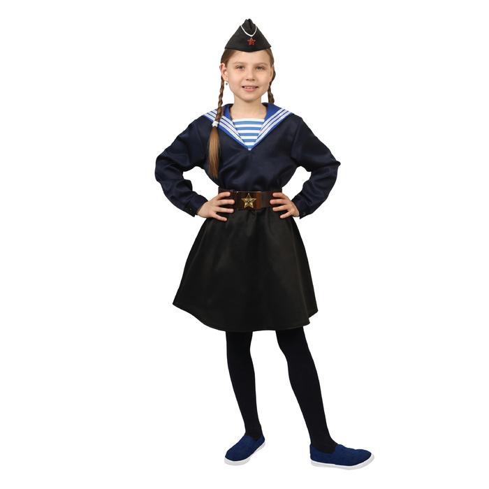 Карнавальный костюм «Морячка в пилотке» для девочки, синяя фланка, юбка, ремень, р. 28, рост 98-104 см