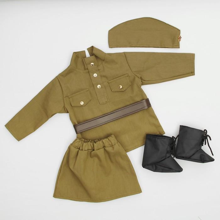 """Военная форма для девочки """"Солдаточка"""", 9-12 месяцев, рост 85 см"""