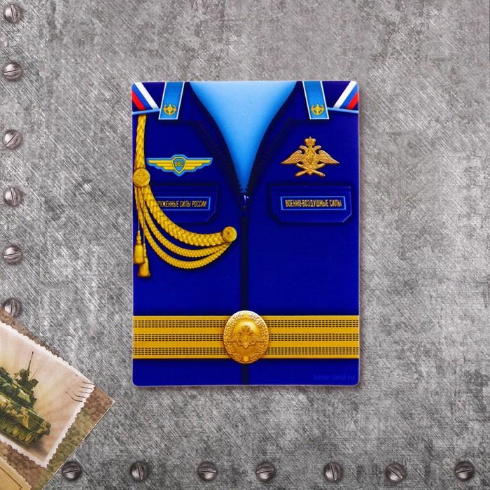 Магнит «ВВС»