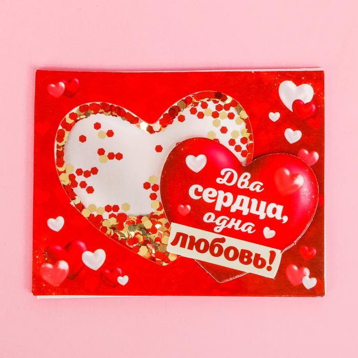 Магнит-шейкер «Два сердца, одна любовь»