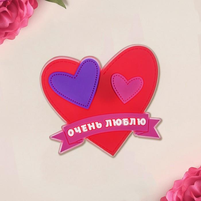 Магнит «Очень люблю»