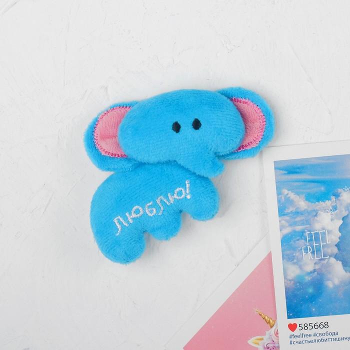 Магнит «Люблю!», слоник