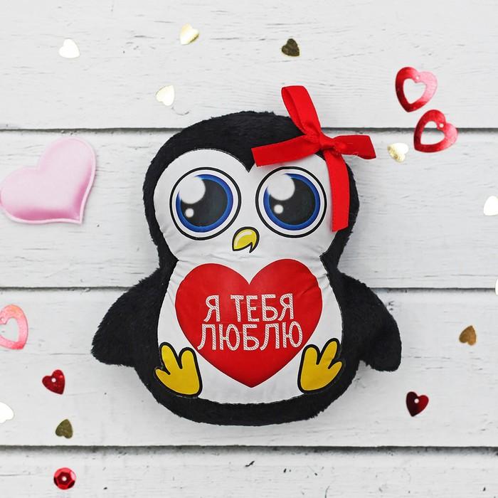 Магнит «Я тебя люблю», пингвинчик