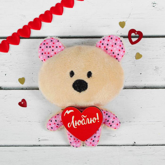 Магнит «Люблю!», мишка