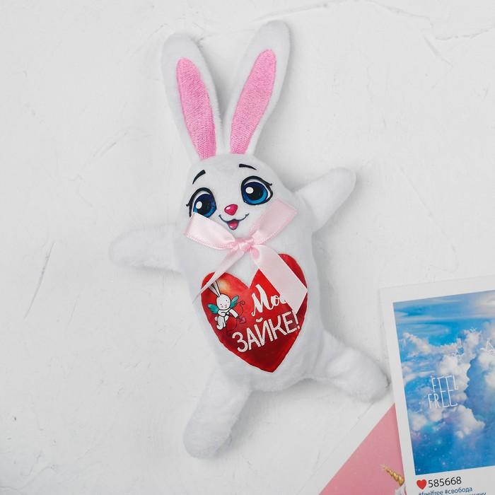 Магнит «Моей зайке», 15 см