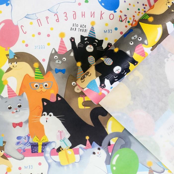 Бумага упаковочная крафтовая «С праздником», 70 × 100 см