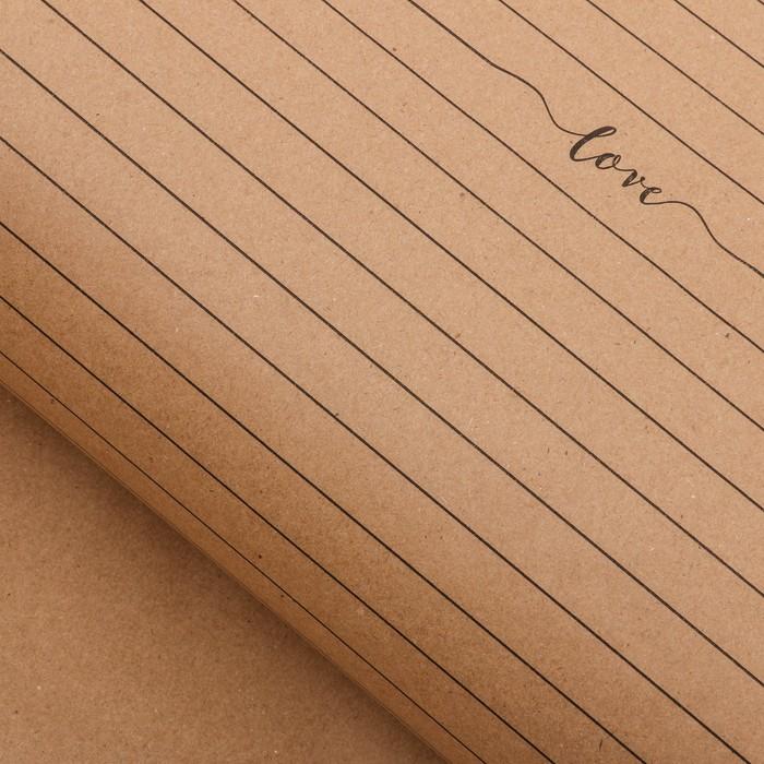 Бумага крафт в рулоне «Линия любви», 0,7 × 8 м