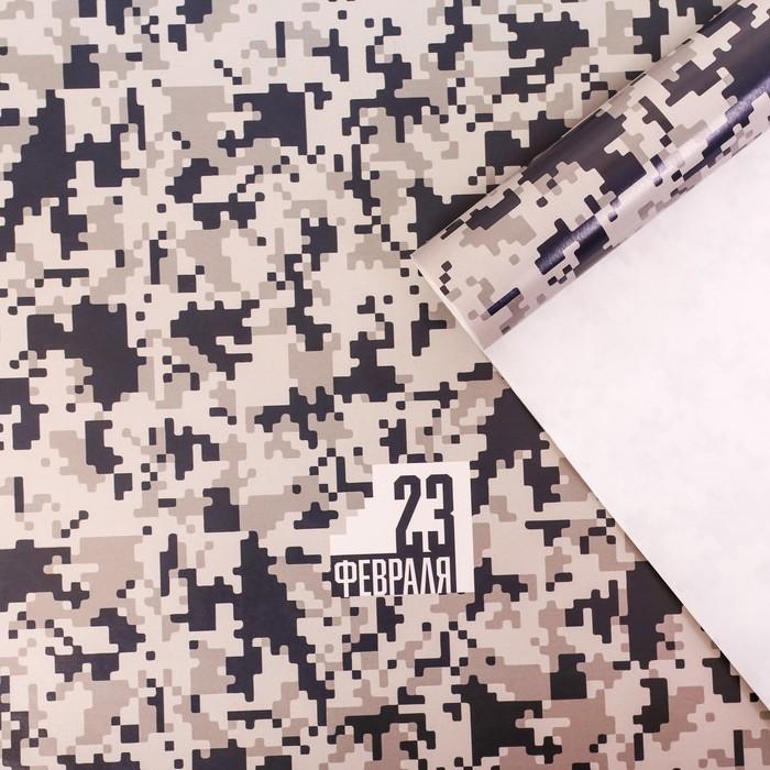 Бумага упаковочная глянцевая «С 23 Февраля», 70 × 100 см