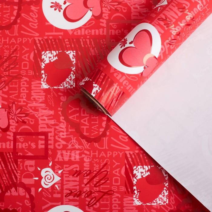 """Бумага для декорирования, """"Любовь"""", красный, 0,7 х 10 м"""