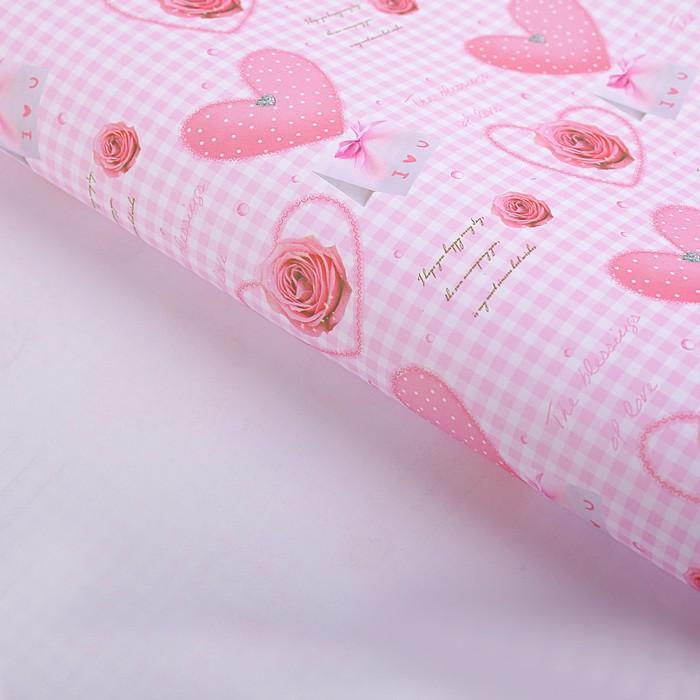 """Бумага упаковочная глянцевая """"Я тебя люблю"""", 50 х 70 см"""