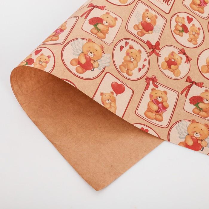 Бумага упаковочная крафтовая «Мишки», 50 × 70 см