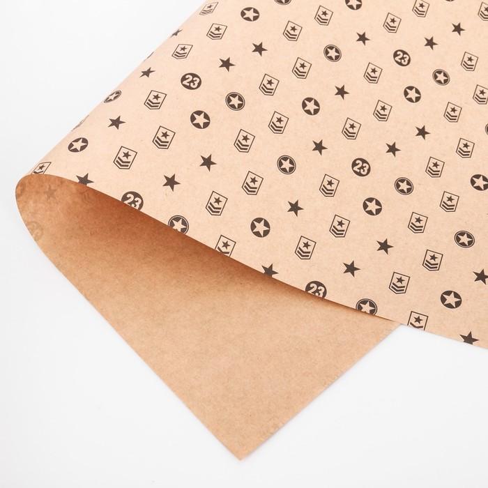 Бумага упаковочная крафтовая «Успеха во всем», 50 × 70 см