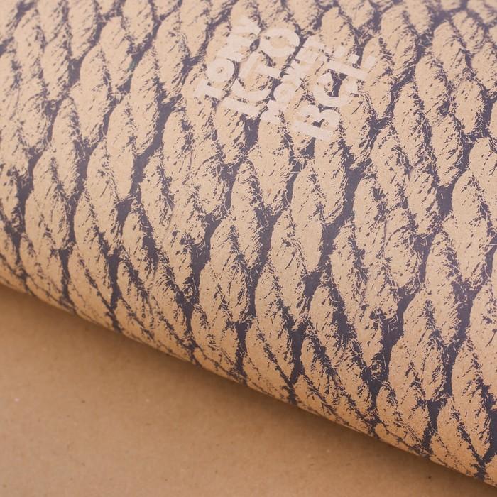 Бумага упаковочная крафтовая «Тому, кто может все», 50 × 70 см