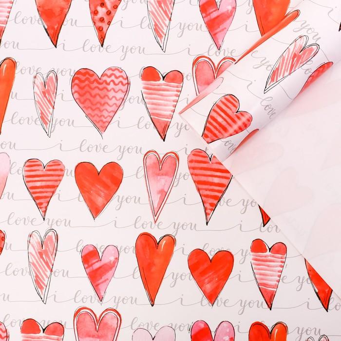 Бумага упаковочная глянцевая «Акварельная любовь», 70 × 100 см