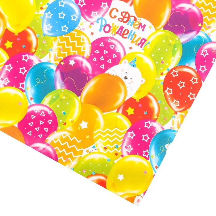 Бумага упаковочная глянцевая «Яркие шарики», 50 × 70 см