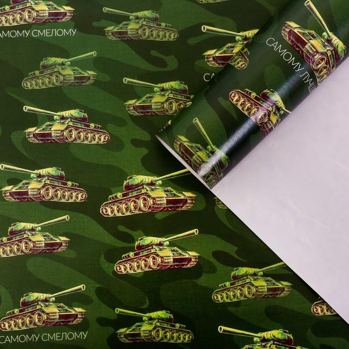 Бумага упаковочная глянцевая «Побед на всех фронтах», 70 × 100 см