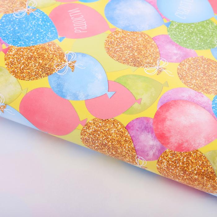 Бумага упаковочная глянцевая «Золотые шары», 70 ×100 см