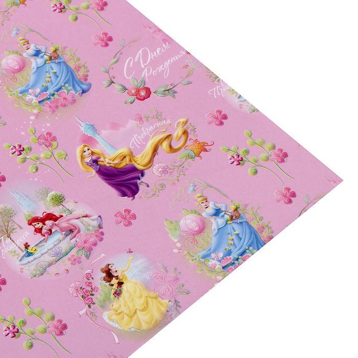 """Бумага упаковочная глянцевая """"С Днем Рождения! Ты принцесса"""", 70х100 см, Принцессы"""