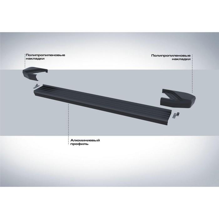 """Пороги алюминиевые """"Black"""" Rival для Kia Sorento II рестайлинг 2012-н.в., 173 см, 2 шт., F173ALB.2305.2"""