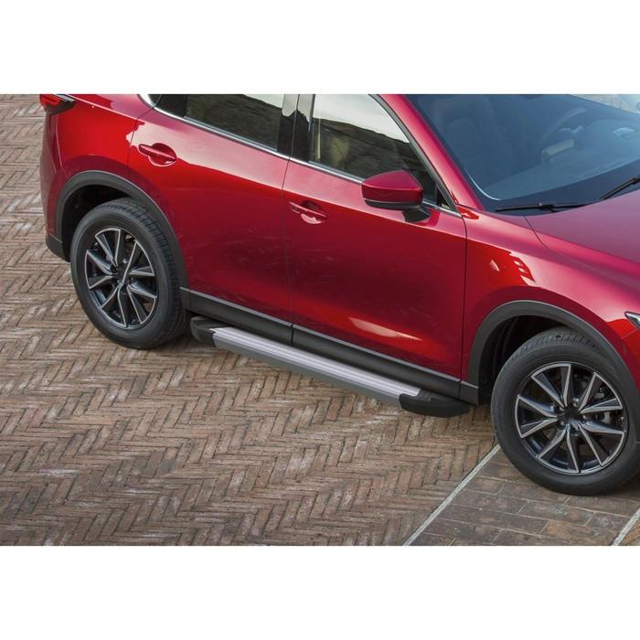 """Пороги алюминиевые """"Silver"""" Rival для Mazda CX-5 II 2017-н.в., 173 см, 2 шт., F173AL.3802.1"""
