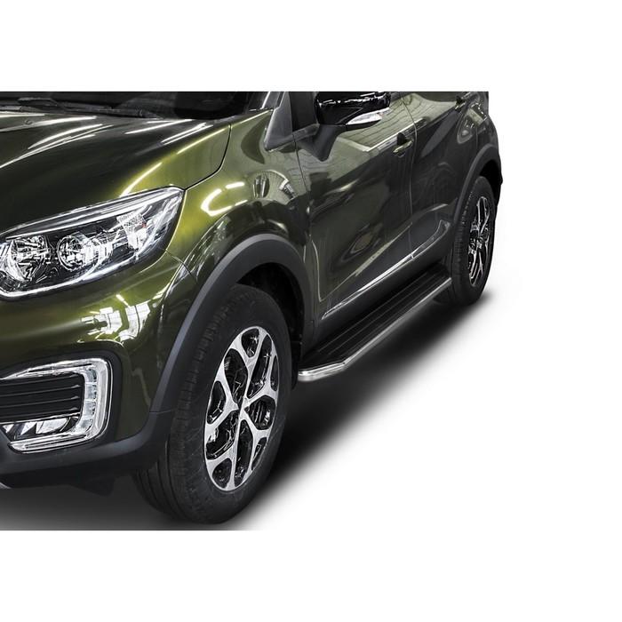 """Пороги алюминиевые """"Premium"""" Rival для Renault Kaptur 2016-н.в., 173 см, 2 шт., A173ALP.4703.1"""