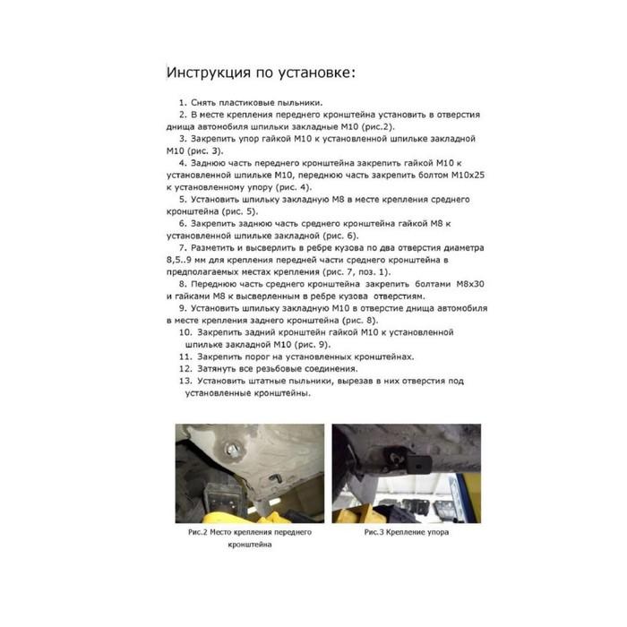 """Пороги алюминиевые """"Premium"""" Rival для Toyota Rav4 III (CA30) (Long) 2006-2010 2010-2013, 173 см, 2 шт., A173ALP.5702.1"""