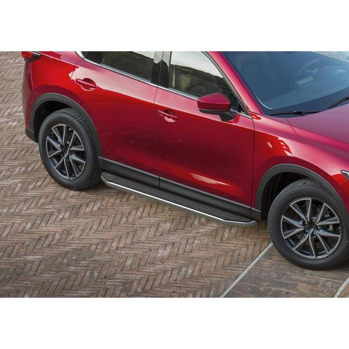 """Пороги алюминиевые """"Premium"""" Rival для Mazda CX-5 II 2017-н.в., 173 см, 2 шт., A173ALP.3802.1"""