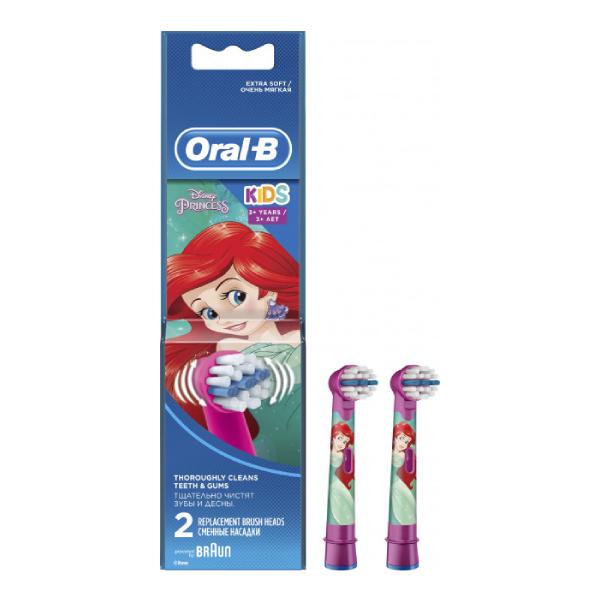 Сменные насадки для электрических зубных щеток Braun Oral-B Kids Stages
