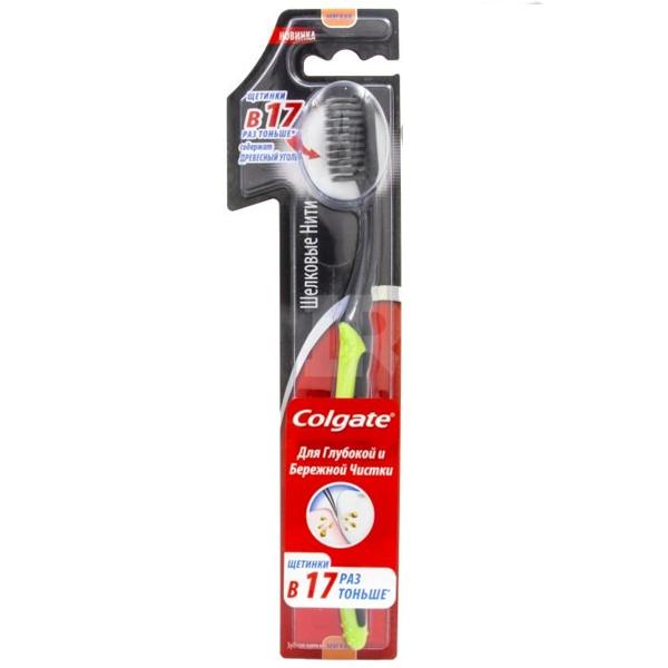 Зубная щетка Colgate Шелковые нити с мягкой щетиной