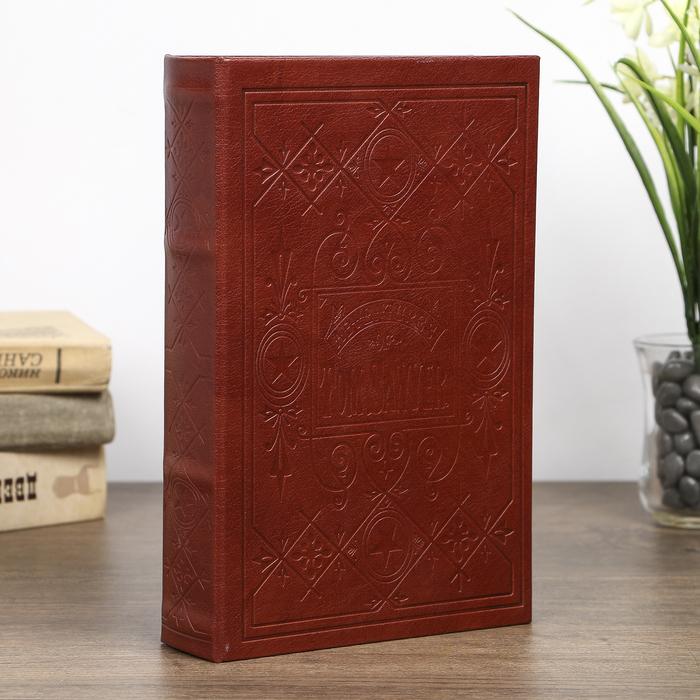 """Сейф-книга дерево """"Том Сойер"""" кожзам 24х16х5 см"""