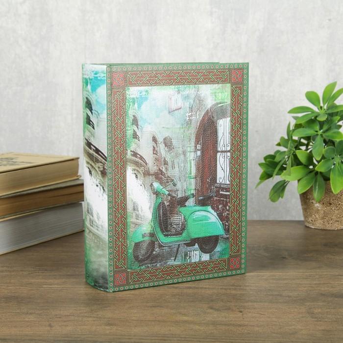 "Шкатулка-книга дерево кожзам ""Зелёный мопед"" 23х17х6 см"
