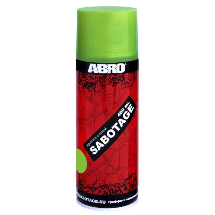 Краска-спрей ABRO SABOTAGE 13 свежая зелень, 400 мл SPG-013