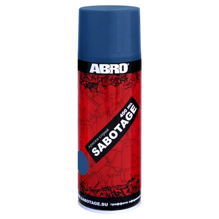 Краска-спрей Abro SABOTAGE 36 серебряный, 400 мл SPG-036