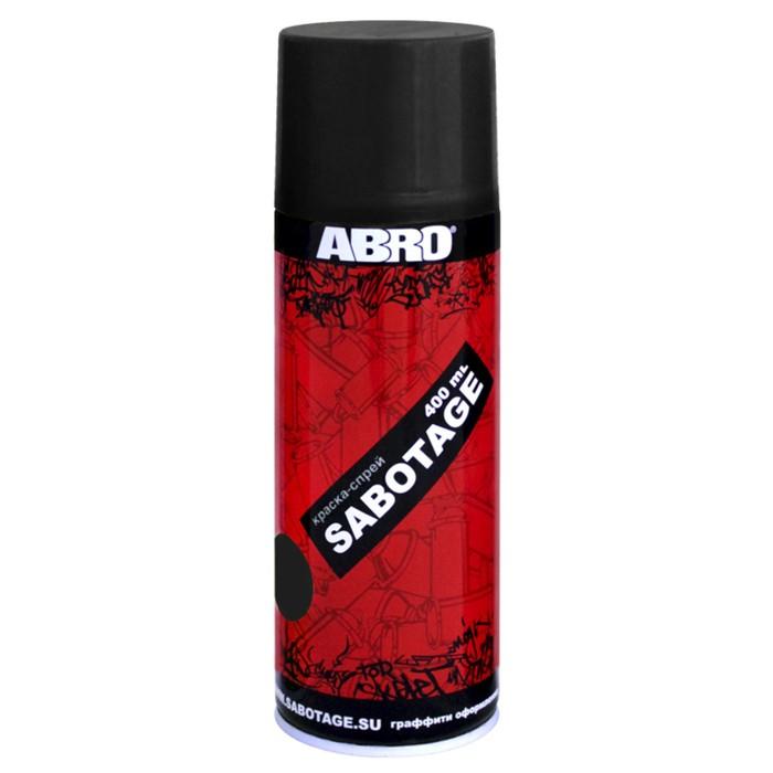 Краска-спрей Abro SABOTAGE 4 чёрный матовый, 400 мл SPG-004