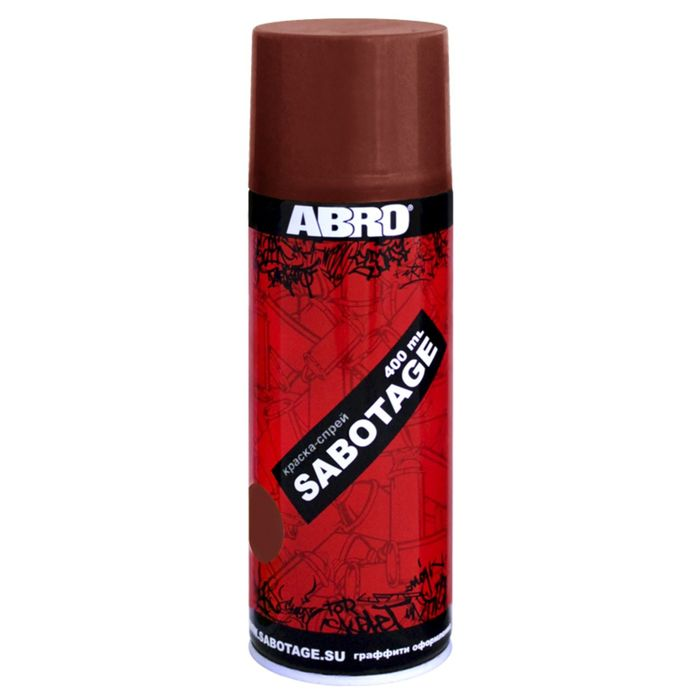 Краска-спрей ABRO SABOTAGE 142 коричневый грунт, 400 мл SPG-142