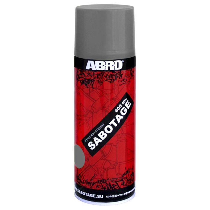 Краска-спрей ABRO SABOTAGE 22 средний серый, 400 мл SPG-022