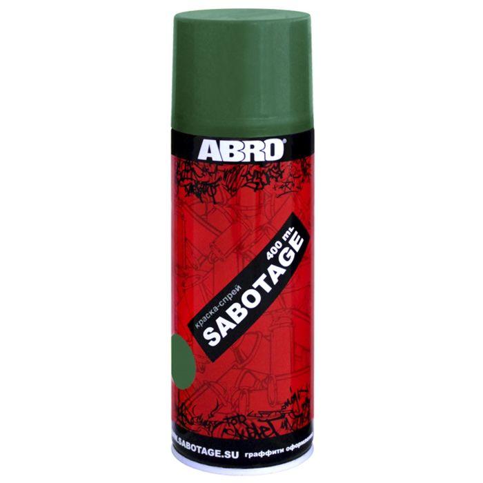 Краска-спрей ABRO SABOTAGE 77 тёмно-зелёный, 400 мл SPG-077