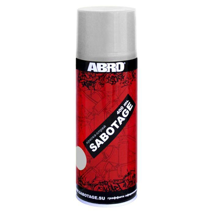 Краска-спрей ABRO SABOTAGE 11 флотский серый, 400 мл SPG-011