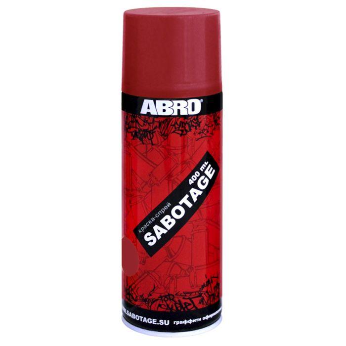 Краска-спрей ABRO SABOTAGE 137 вишнёвый, 400 мл SPG-137