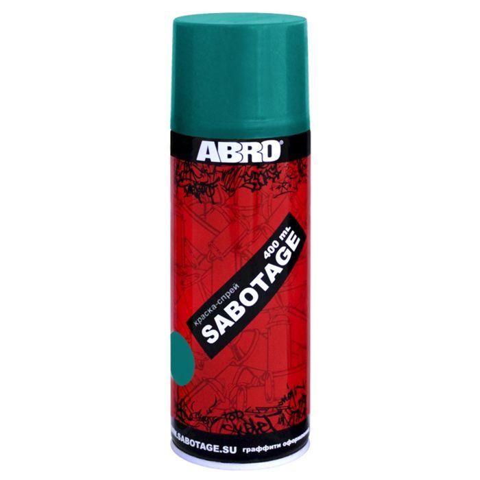 Краска-спрей ABRO SABOTAGE 308 морская волна, 400 мл SPG-308