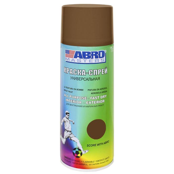Краска-спрей ABRO MASTERS, 400 мл, коричневая SP-067-AM