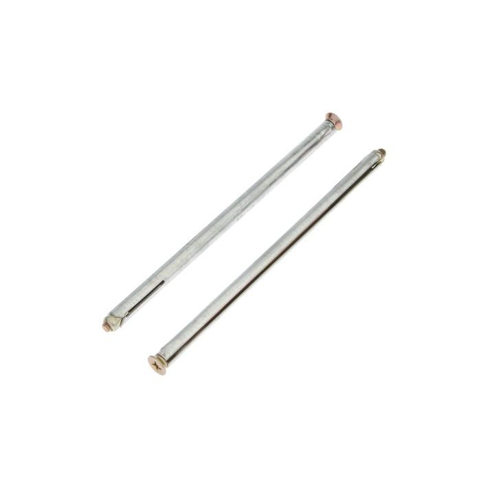 Анкер рамный, 8х152 мм, в упаковке 100 шт.
