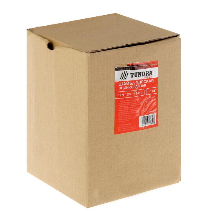 Шайба плоская Tundra krep, DIN 125, М10, оцинк., 5 кг (1582 шт.)