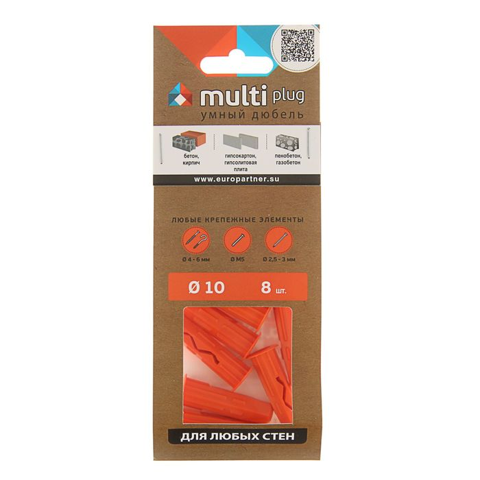 Дюбель MULTI plug 10х40 мм, в упаковке  8 шт.