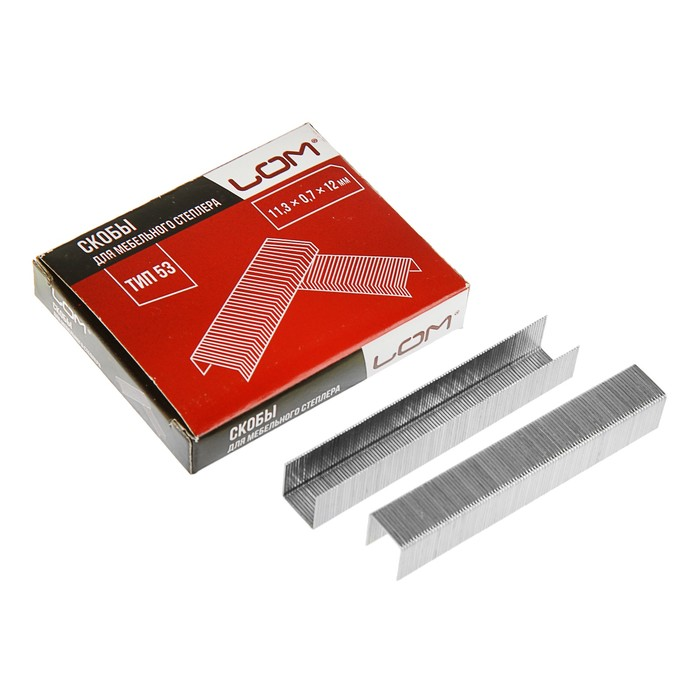 Скобы для степлера LOM, закалённые, тип 53, 11.3 х 0.7 х 12 мм, в упаковке 1000 шт.